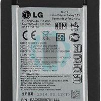 סוללה ל LG G2 D800\D802