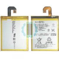 סוללה ל Sony xperia z3