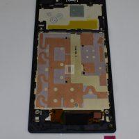 מסך שחור כולל מסגרת Sony Xperia Z1