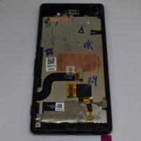 מסך שחור כולל מסגרת Sony Xperia M5