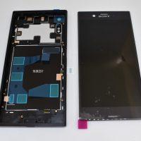 מסך אפור כולל גב Sony Xperia XZ